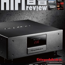 PC-4 HiFi Review (09.2018) Cropp
